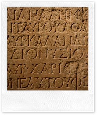 Old Greek Inscription