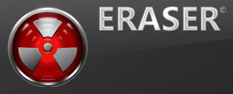 eraser_logo